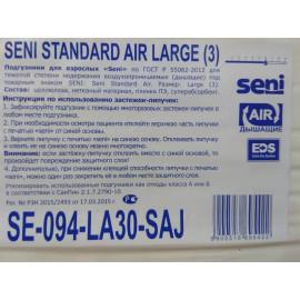 Подгузники для взрослых Seni Standard Air L (30 шт) se-094-la30-saj