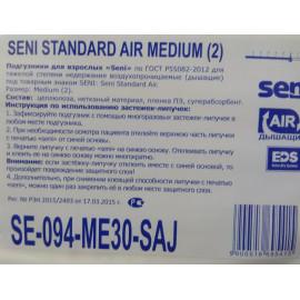 Подгузники для взрослых Seni Standard Air M (30 шт) se-094-me30-saj