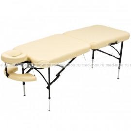 Стол массажный переносной алюминиевый JFAL01A